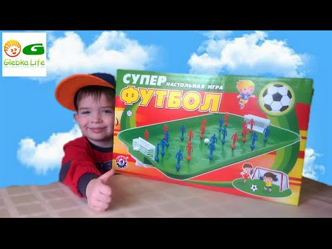 Настольная игра футбол.  Video for kids review: football game for kids