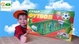 Настольная игра футбол.  Video for kids review: football game for kids