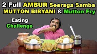 2 Full AMBUR SEERAGA SAMBA MUTTON BIRYANI & MUTTON FRY Eating Challenge | Ambur Biryani Recipe |