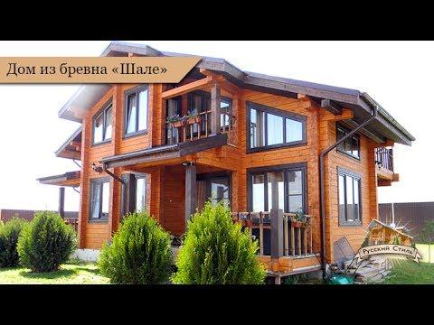 Проект деревянного дома Шале