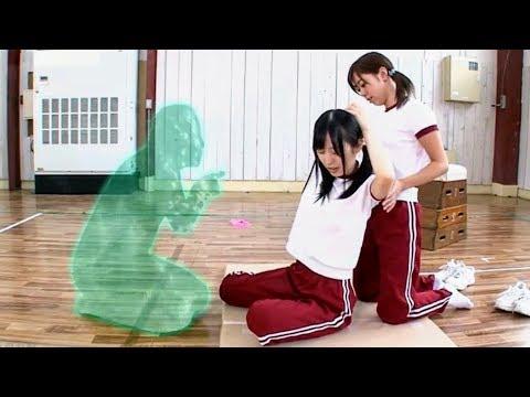 Мультфильм невидимка япония