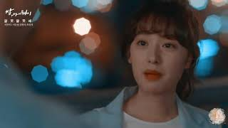 """Kore Klip//Fight for My Way """"En büyük Hatanım"""""""