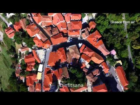 Δημητσάνα - Dimitsana - Greece  from air