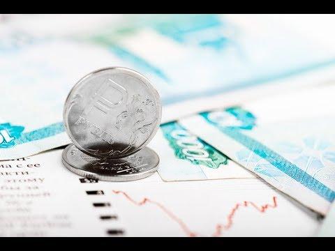 как внести изменения в кредитную историю