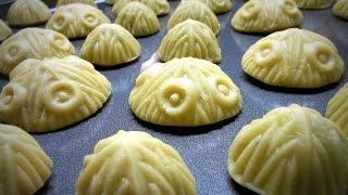 Maamoul Dough