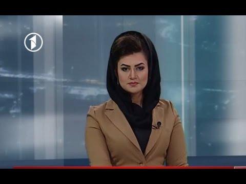 خبرهای افغانستان Afghanistan Dari News 16.09.2016