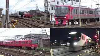 2020 06 24~06 28 いろいろいっぱい JR&名鉄電車たち レア物続出