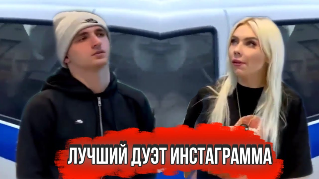 МИХАИЛ ЛИТВИН ВСТРЕТИЛСЯ С КАРИНОЙ КРОСС / ЛИТВИНА ЗАБРАЛА ПОЛИЦИЯ ?!
