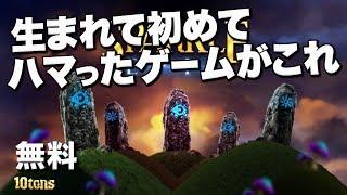 無料!生まれて初めてハマったゲームは謎ゲーでした|Sparkle【ゆっくり実況】