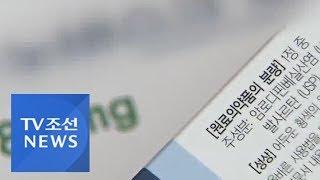 또 중국 '발암물질 고혈압약'…59개 약…