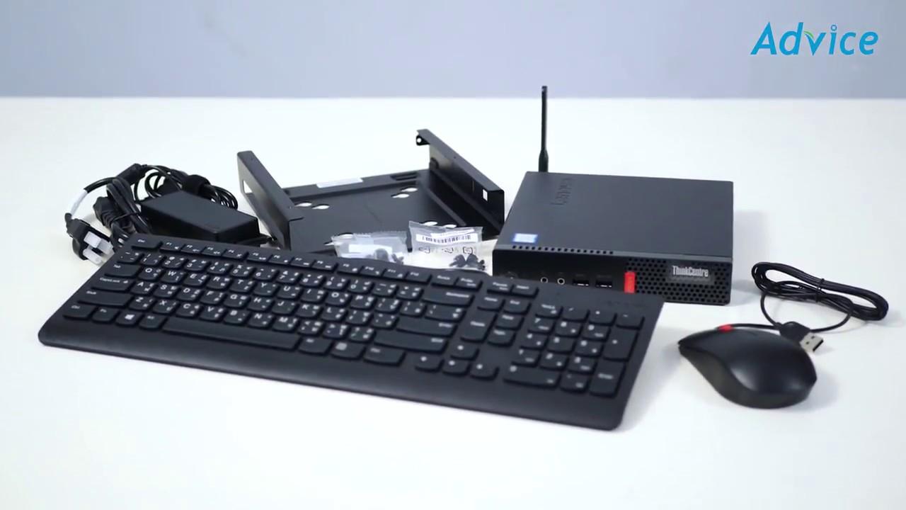 Lenovo Think Centre M710Q