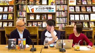 堀江貴文のQ&A「安さに逃げるな!!」〜vol.1013〜