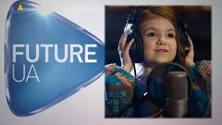 Певица Вероника Морская | FutureUA