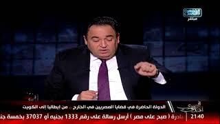 المصرى أفندى| الدولة الحاضرة فى قضايا المصريين بالخارج .. من إيطاليا للكويت