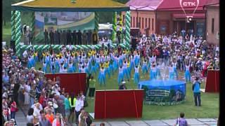 День города - 2013. Трансляция с Кузнецкой крепости. Часть 2.