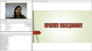 видео 1.1 Набор персонала: виды и методы
