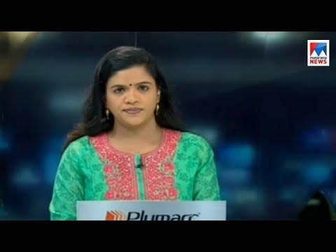 സന്ധ്യാ വാർത്ത | 6 P M News | News Anchor - Shani Prabhakaran | April 18, 2018