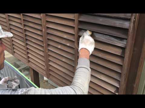バトン シックハウス対応塗料 春日井市の外壁塗装ならレインボーペイント