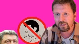 Плевок и человек слова + English Subtitles