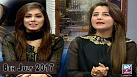 Breaking Weekend - Guest: Neelum Yousuf - 8th July 2017