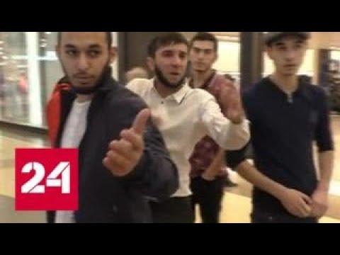 Смотреть Охранник магазина в Москве избил инвалида - Россия 24 онлайн