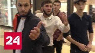 Охранник магазина в Москве избил инвалида - Россия 24