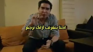 بالفيديو.. بركات يهنئ جمهور الأهلي بالنجمة الـ41