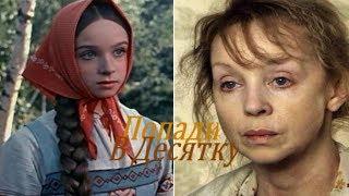 10 Детей актёров из советских фильмов как они выглядят сегодня