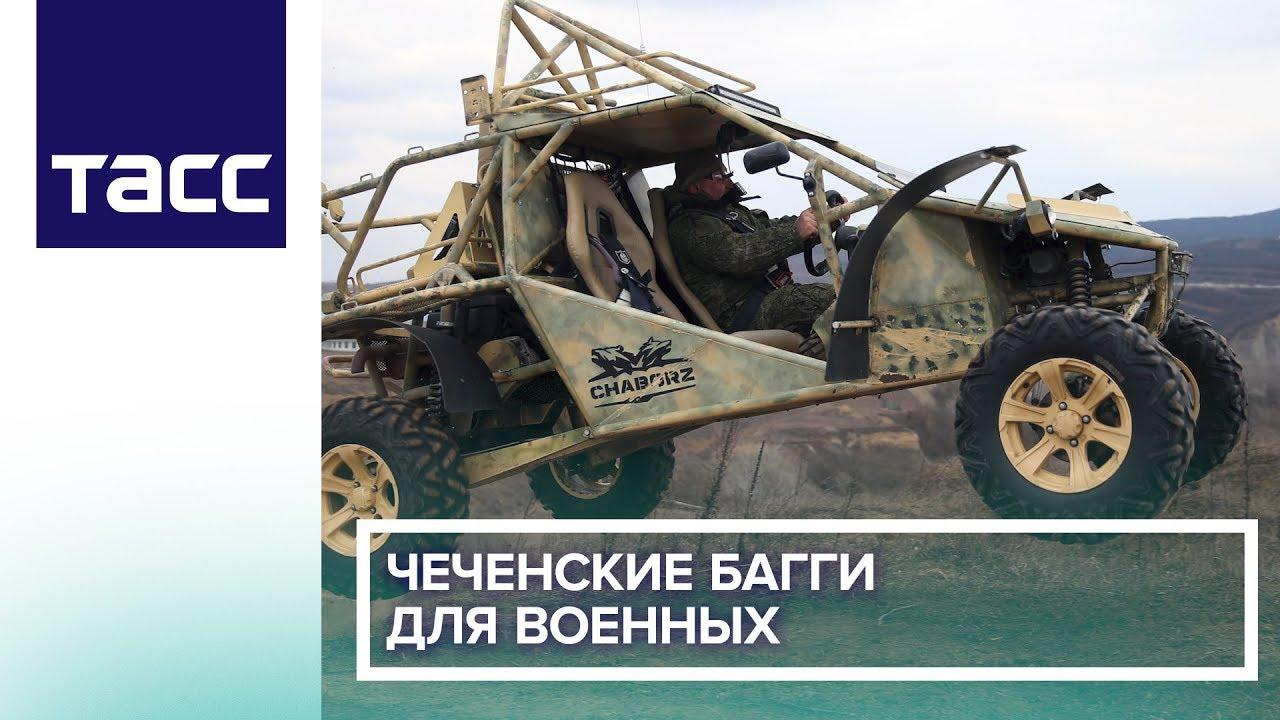 Российский университет спецназа запустил производство вездеходов «Чаборз М-3»