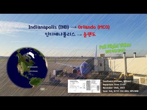 인디애나폴리스-올랜도 (IND-MCO), 사우스웨스트 항공 (WN1663), 전체비행영상