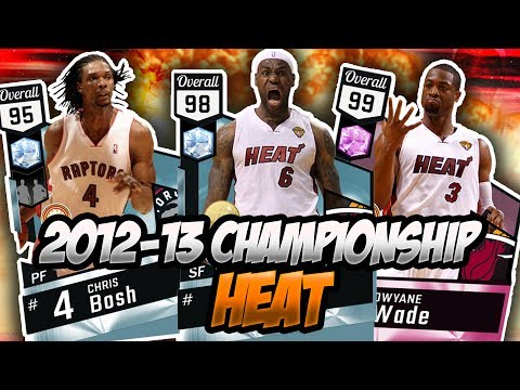 NBA 2K17 MYTEAM 2012-13 MIAMI HEAT CHAMPIONSHIP TEAM GAMEPLAY! CAN THEY HANDLE A GOD SQUAD?
