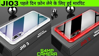 JIO PHONE 3 UNBOXING | 45MP 📸 DSLR Camera | Price ₹2500 | 5G | Ram 6GB | how to BOOK Jio phone 3