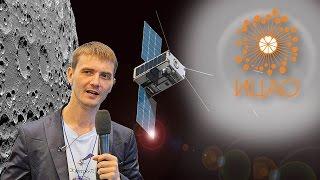 Как построить лунный спутник - Виталий Егоров