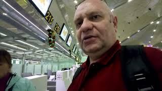 Поездка 2018 Санкт-Петербург Минск хургада