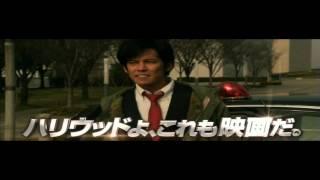 2012年9月7日(金)に公開される「踊る大捜査線 THE FINAL 新たなる希望...