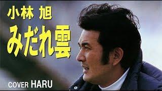 阿木燿子さん宇崎竜童さんご夫妻作詞・作曲の曲です。