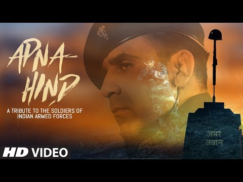 """Apna Hind"" Latest Video Song 
