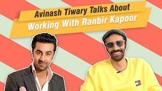 Avinash Tiwary's Most ENTERTAINING Rapid Fire | Ranbir Kapoor | Anurag Kashyap