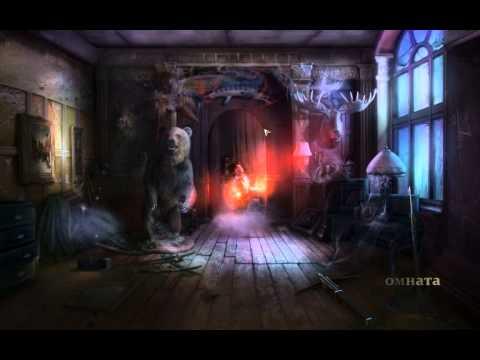 Обитель теней прохождение часть 3/Shadow Shelter gameplay part 3 (2013)
