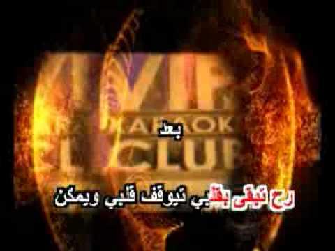 ammar al deek habibi mp3