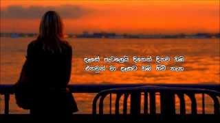 Nanda Malini - Ada hamu nowunath