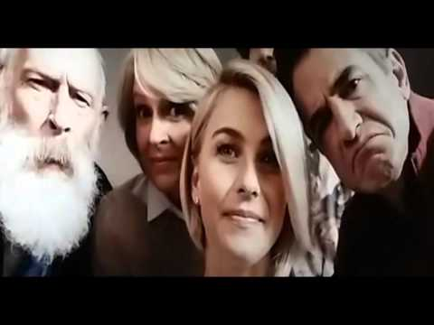 2016 Дедушка Легкого Поведения