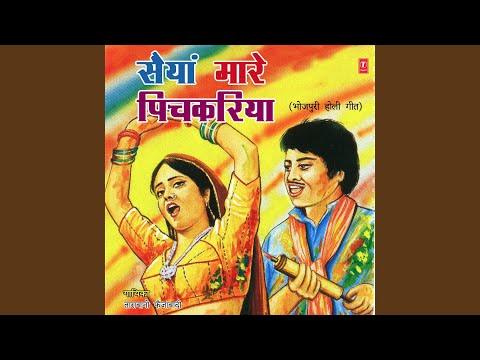 Saiyan Raat Ki Chandniya Hamri Sejyiya