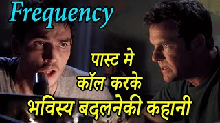 Frequency 2000 Movie Explain in Hindi Frequency 2000 Movie Ending Explained