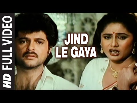 Jind Le Gaya Full Song | Aap Ke Sath | Anil Kapoor, Smita Patil