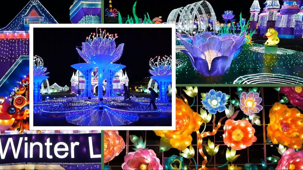 2017 Magical Winter Lights Houston Youtube