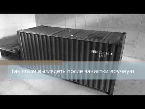 видео: покраска морского контейнера