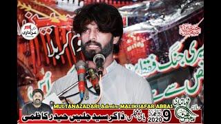 Zakir Irfan Khadim Jaffari #Majlis 9 Zilhaj 2020 II Qasiday And Masiab II #MultanAzadari