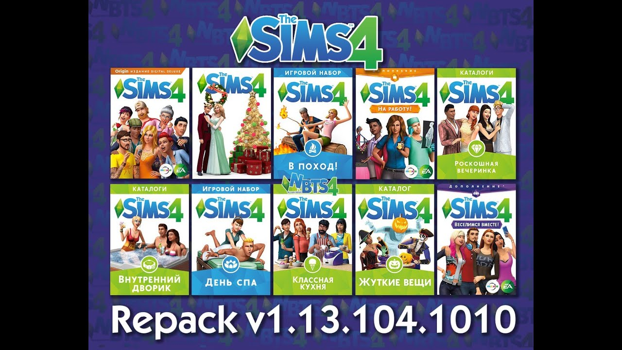 The sims 4: deluxe edition v 1. 10. 57. 1020 (2015) pc | repack от xatab.