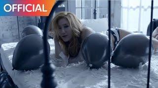 쿠미나 (KOOMINA) - 뷰리풀띵 (Beautiful Thing) MV